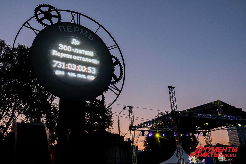 День города Перми в сквере им. Татищева 11 июня 2021 года.