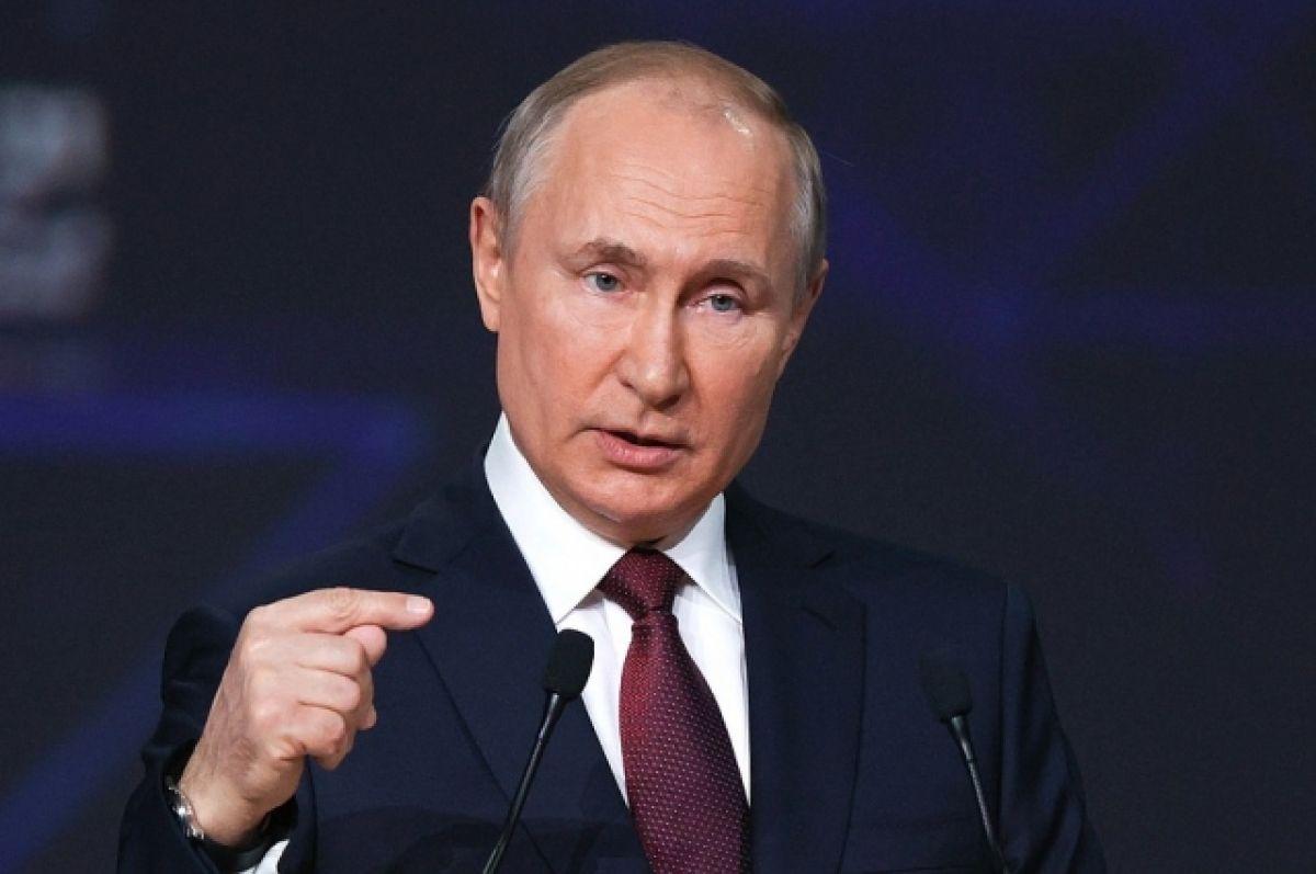 Путин назвал помощь странам с вакциной ответственностью России перед миром