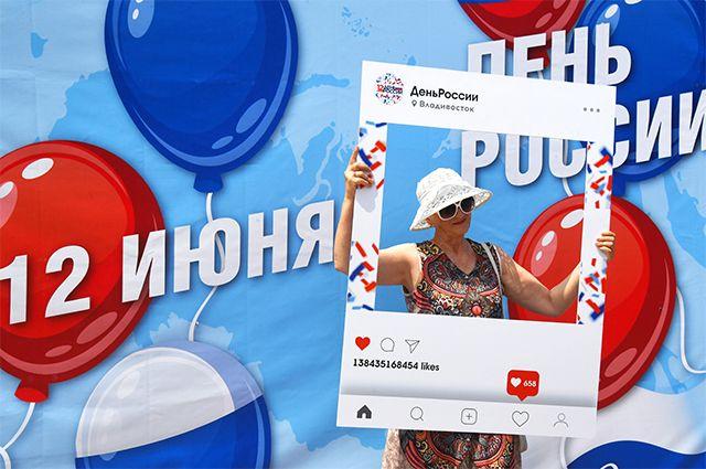 Всероссийский флешмоб. Как в ведущих компаниях страны отмечают День России