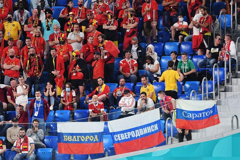 Российские и бельгийские болельщики.