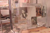 В Будённовске погибли четверо несовершеннолетних.