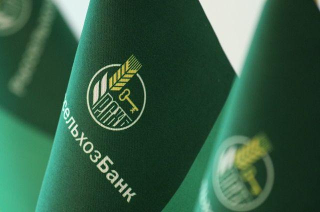 РСХБ - Индекс МосБиржи - РСПП Вектор устойчивого развития, полной доходности, брутто получил Премию Investfunds Awards награду в номинации «Первый биржевой ПИФ в сегменте ESG».
