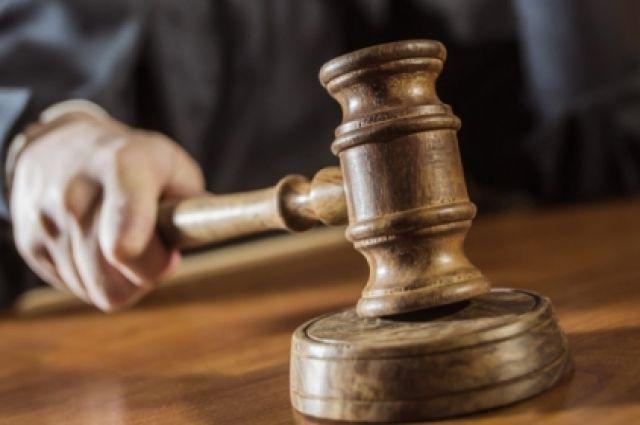 Екишева признали виновным в организации террористической организации.