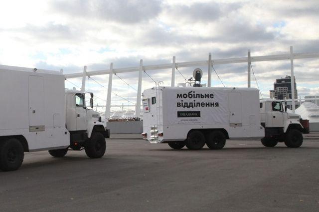 Мобильные офисы Ощадбанка начали выдавать пенсии на Донбассе: график
