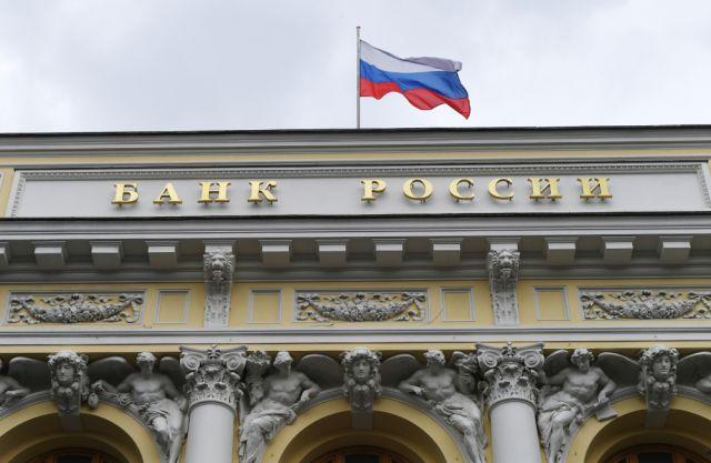 Здание Центрального банка РФ.