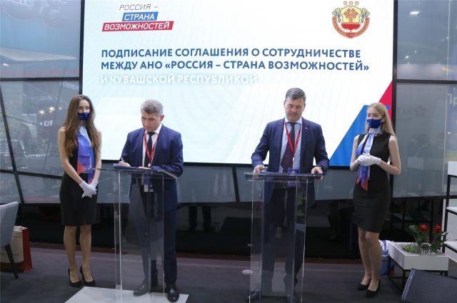 «Мы выбираем партнёров, прежде всего, с позиции взаимной заинтересованности», - говорит глава Чувашии Олег Николаев