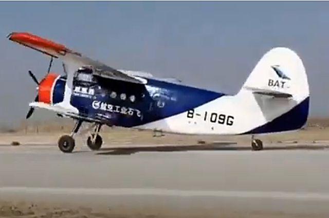 Китайский беспилотник FH-98.