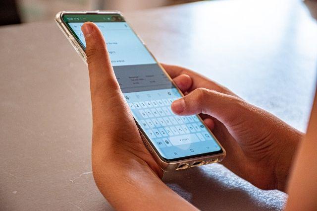 Мошенник при продаже уменьшил стоимость смартфона почти в три раза