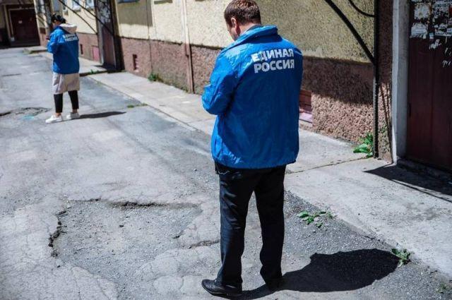 По поручению губернатора дефекты, обнаруженные на придомовых территориях, теперь тоже заносят в интерактивную карту.