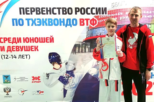 Боец из Калининграда завоевал серебро первенства России по тхэквондо