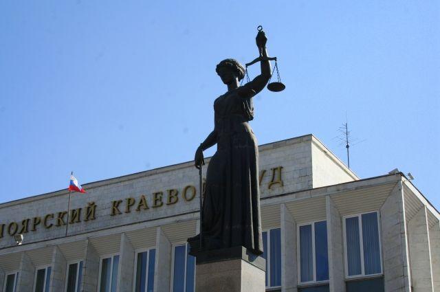 Суд посчитал, что экс-чиновница должна отбывать наказание в колонии.