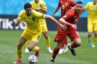 Матч между сборными Украины и Северной Македонии на Евро-2020.