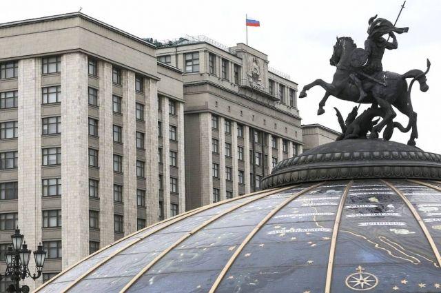 Развитие соцсферы и поддержка регионов: «Единая Россия» подвела итоги работы в действующем созыве Госдумы. Партия работала над выполнением поручений Президента.