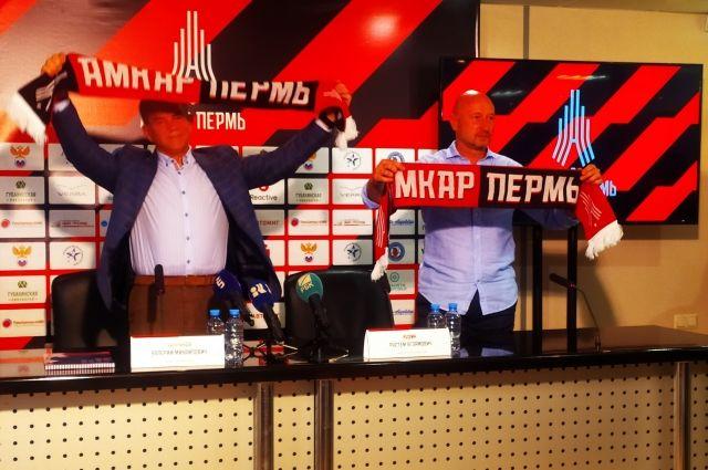 Валерий Чупраков и Рустем Хузин уверены, что возрождённому «Амкару» в ближайшие пару сезонов по силам выйти в ФНЛ.