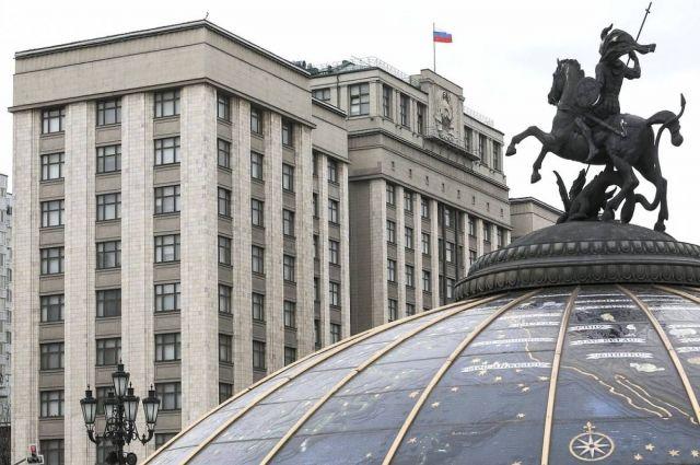 Депутаты Госдумы 17 июня провели свою последнюю сессию.