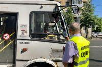 Всего с начала пандемии было проведено 1500 рейдов, проверено более 4000 транспортных средств, с линии снято более 550 автобусов и троллейбусов.