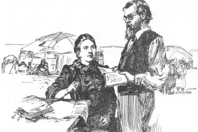 Александру и Григория Потаниных объединила любовь друг к другу и науке.