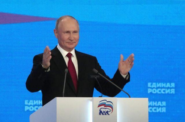 Президент РФ Владимир Путин выступает на пленарном заседании XX Съезда партии «Единая Россия».
