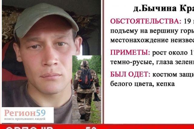 31-летний Алексей Бычин вечером 19 июня направился к вершине Помянённого камня.