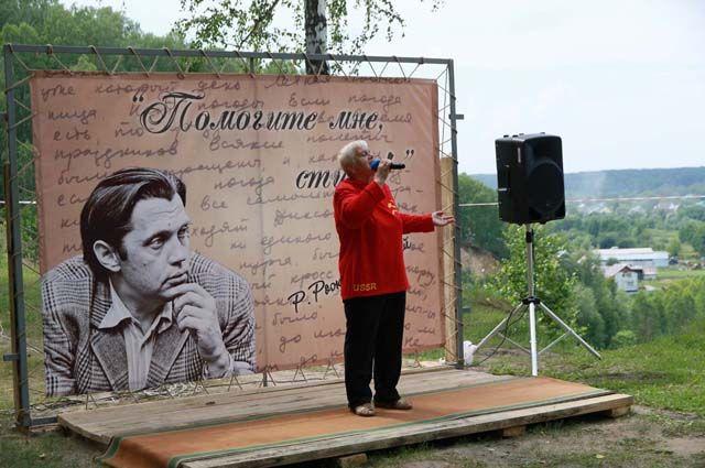 Литературный фестиваль Роберта Рождественского