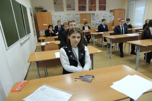 Более 2948 красноярских выпускников набрали свыше 80 баллов на ЕГЭ по русскому языку.