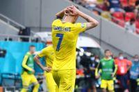 Украина – Австрия 0:1. Результат матча Евро-2020