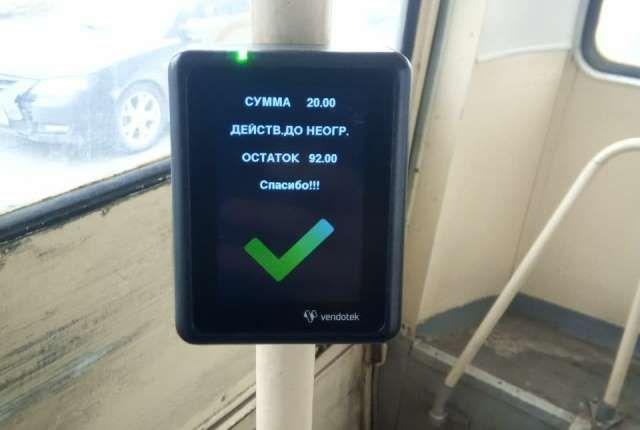 Валидаторы появятся в 25 трамваях и троллейбусах Челябинска
