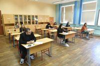 Московская школа №1500 в день начала ЕГЭ по русскому языку.