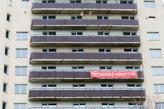 Чужая ипотека. Опасно ли покупать квартиру, которая в залоге у банка?
