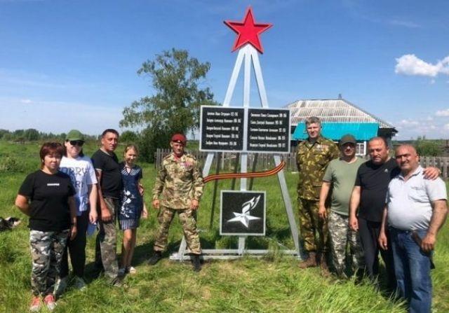 В открытии мемориала приняли участие общественники