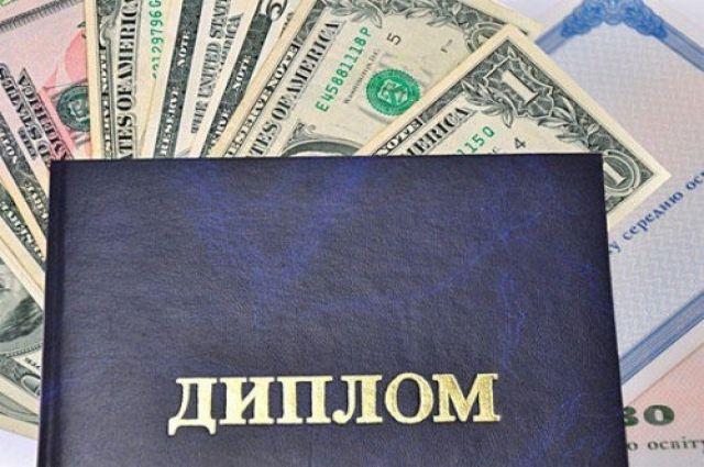 В Украине планируют бороться с дипломами и диссертациями на заказ