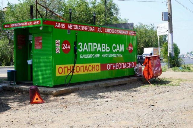 Администрацией города принято решение обратиться за содействием к руководству ГУ МЧС России по Оренбургской области, а также прокуратуры и правоохранительных органов.