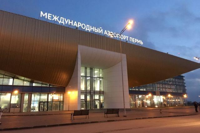 Из-за густого тумана рано утром пермский аэропорт перестал принимать и отправлять самолёты.