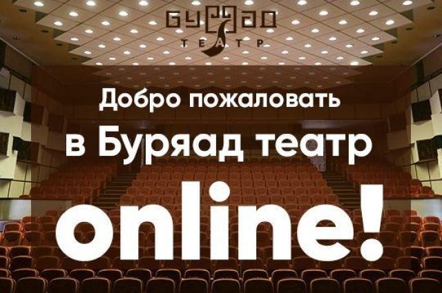 Сейчас в репертуаре виртуального театра пять спектаклей.