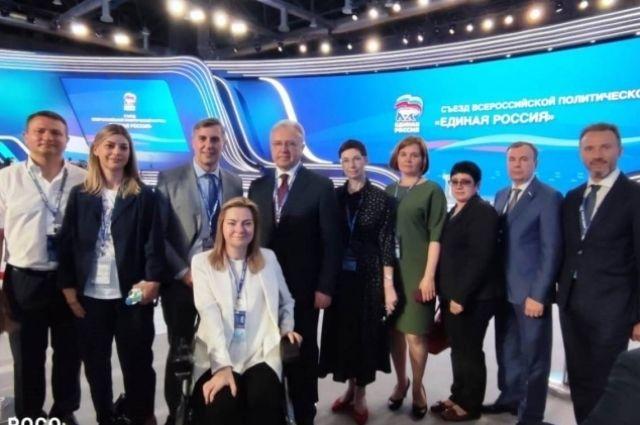 Красноярская делегация на съезде партии.