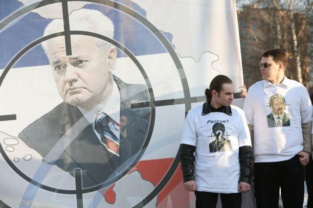Гонорар в виде пули. Как Сербия выдала Гааге президента Милошевича