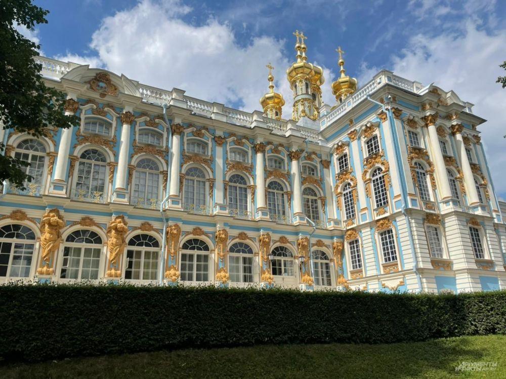 Дворец Екатерины.
