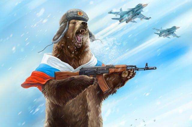 Запад воспринимает Россию как огромного дикого медведя.