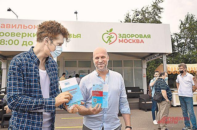 Привиться сегодня можно без записи и бесплатно в любом изпавильонов «Здоровая Москва».