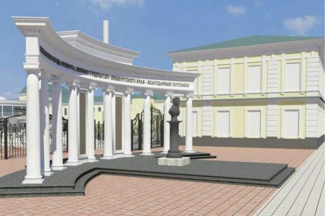 В Оренбурге памятник первому губернатору Неплюеву отремонтируют за 2,2 млн рублей