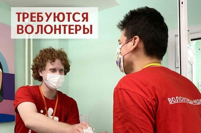 Волонтеры помогут в борьбе с третьей волной коронавируса
