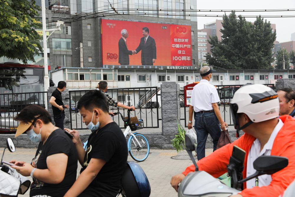 Прямая трансляция церемонии вручения орденов Первого июля 29 отличившимся членам Коммунистической партии Китая (КПК)