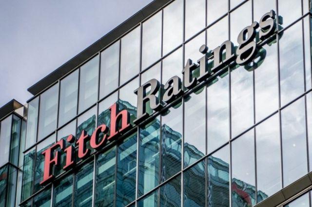 Fitch повысило кредитный рейтинг Металлоинвеста до инвестиционного уровня.