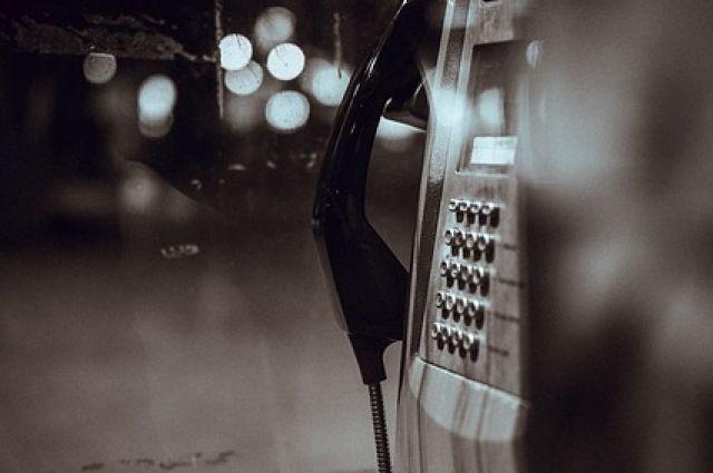 В Орске мужчина у таксофона сообщил о бомбе.