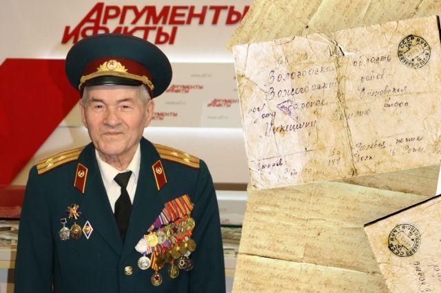 Из семьи Микешиных на войну ушли девять человек. Об этом рассказал труженик тыла, полковник запаса Василий Микешин.