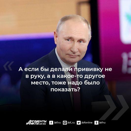 Путин: введение льготных механизмов не должно влиять на рост цен на жильё