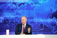 Россияне направили на прямую линию более двух миллионов вопросов.