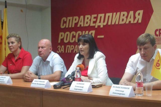 Оренбургское отделение политической Партии «СПРАВЕДЛИВАЯ РОССИЯ - ЗА ПРАВДУ» провело Всероссийскую пресс-конференцию.