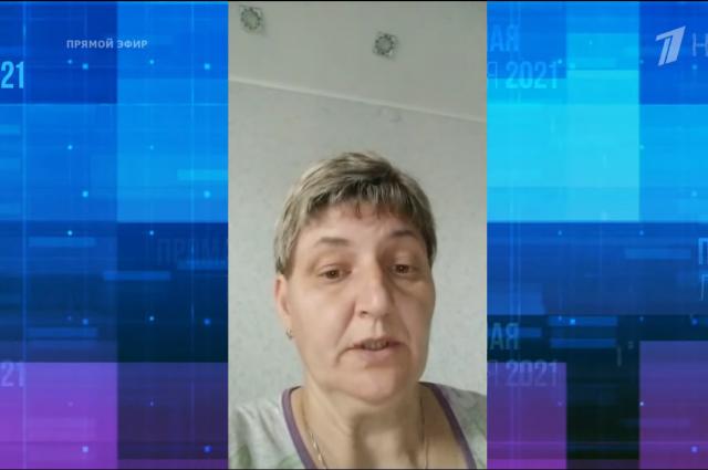 Светлана Штрахова четыре года не может найти работу.