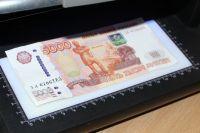 С подсудимого будут взысканы незаконно полученные денежные средства